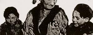 Morgiana Lee (c1846-1934), a Blackpool fortune-teller and the wife of Bendigo Lee.